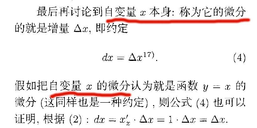 dy-3-1菲书卷一第8版177页-1.jpg