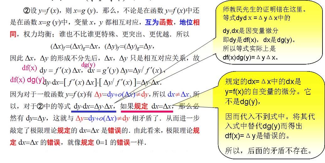 萍证-11.jpg