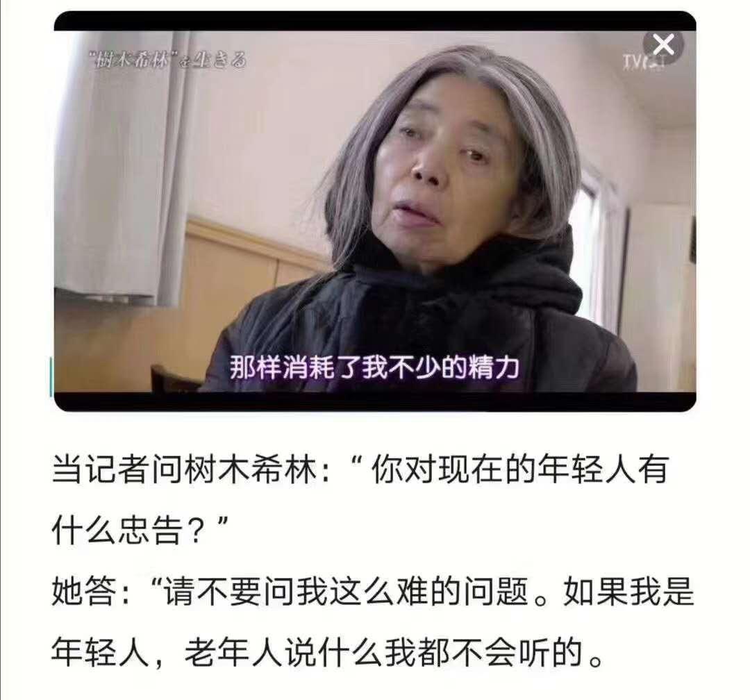 WeChat Image_20200504110703.jpg