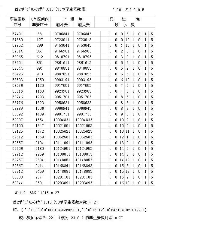 '1'0-8LS'1015.jpg