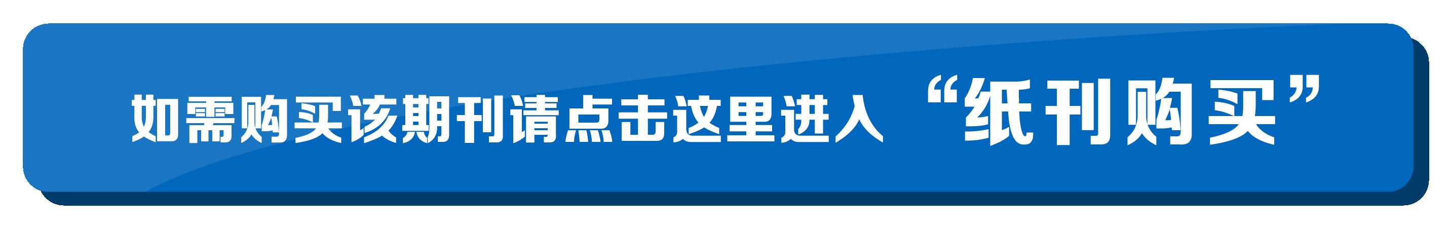 购刊蓝.png