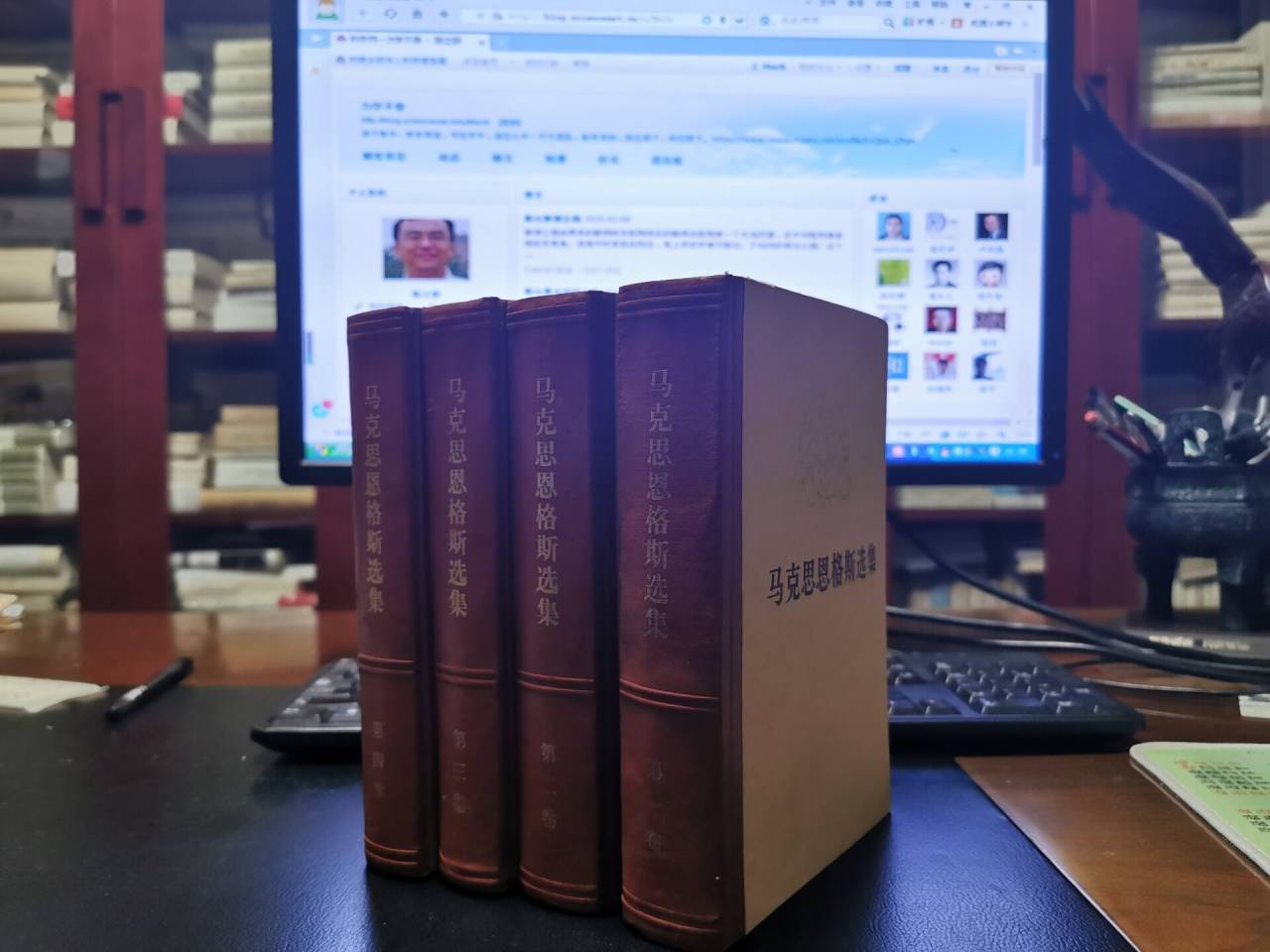 岳父留下的书2.jpg