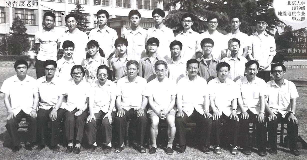 19830717.jpg