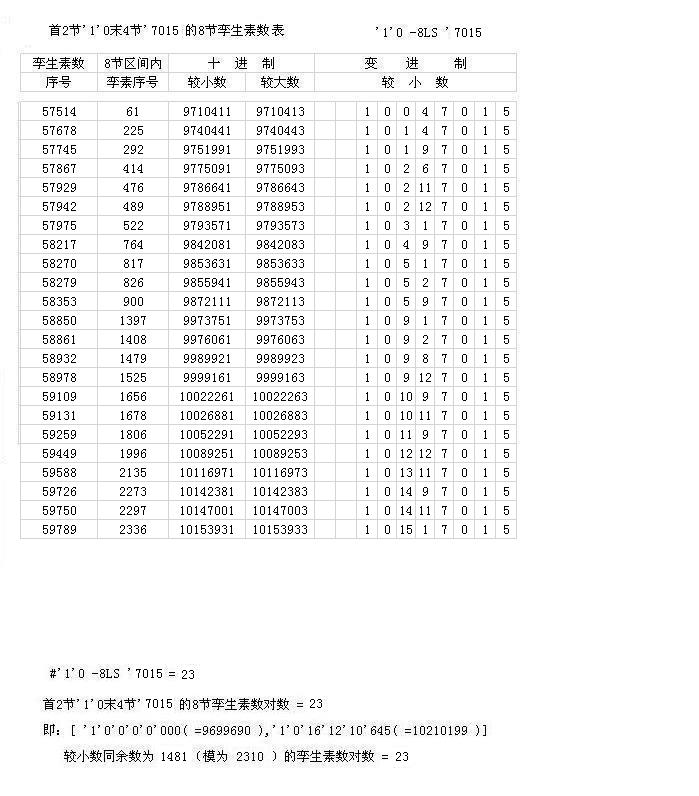 '1'0-8LS'7015.jpg