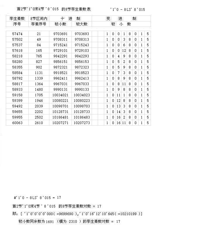 '1'0-8LS'8015.jpg