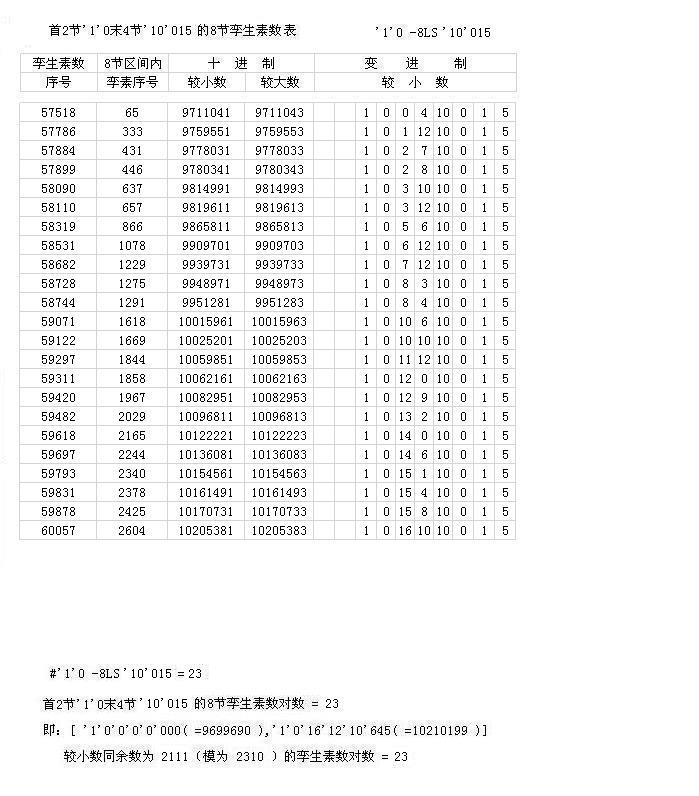 '1'0-8LS'10'015.jpg