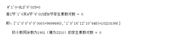 '1'0-8LS'9'015.jpg