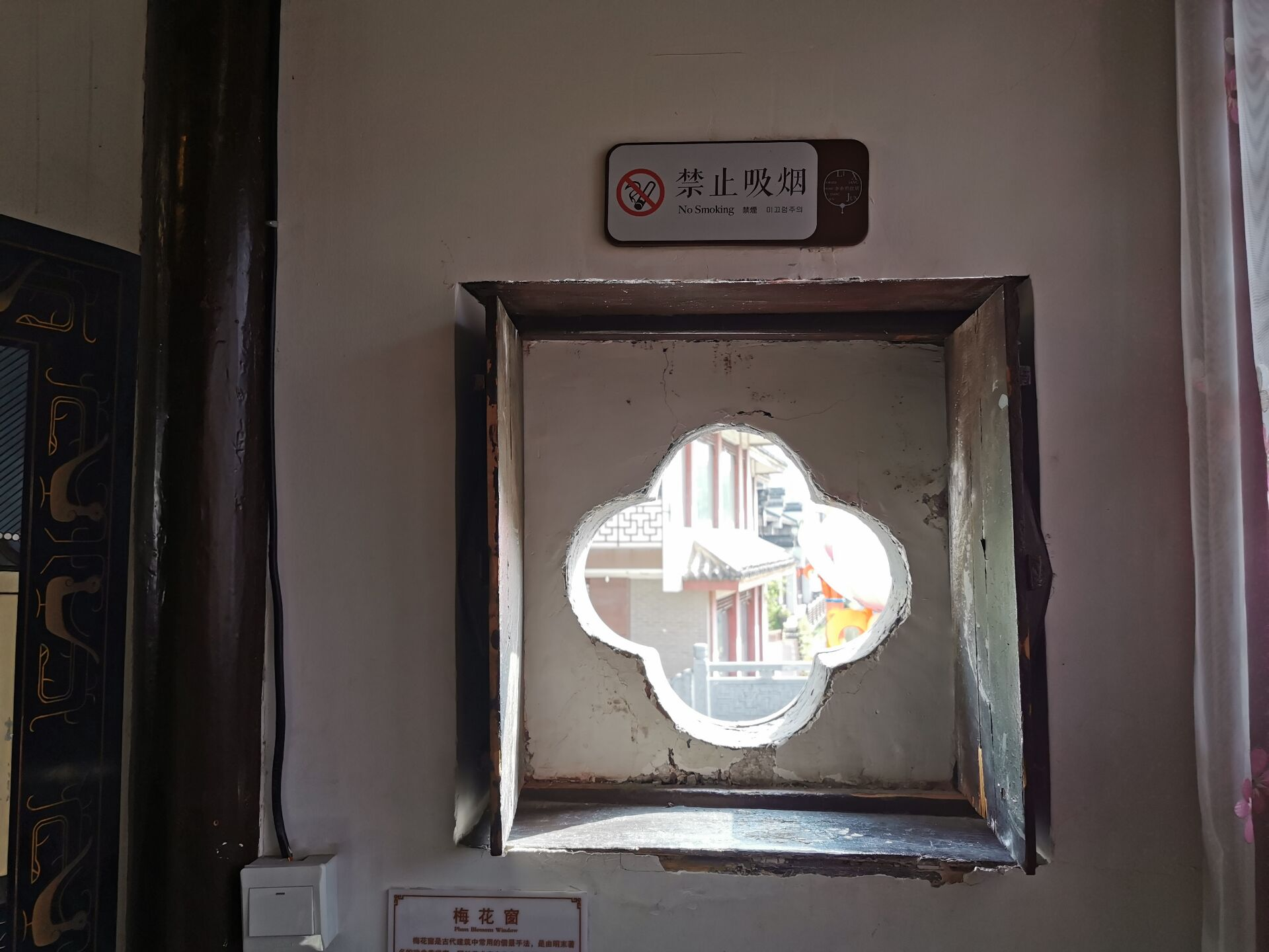 南京媚香楼7.jpg