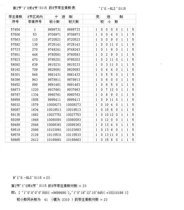 '1'0-8L4S'0115.jpg