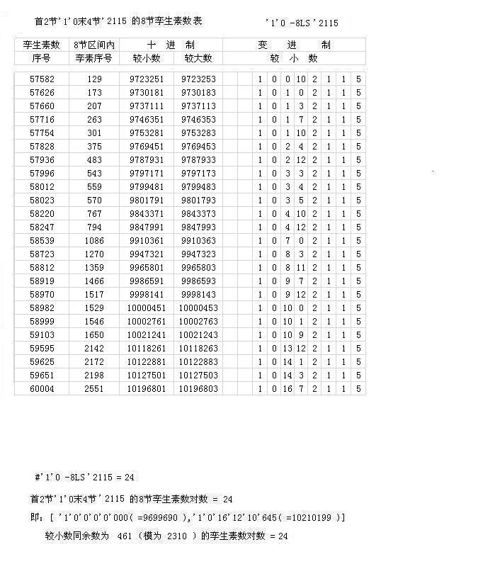 '1'0-8L4S'2115.jpg