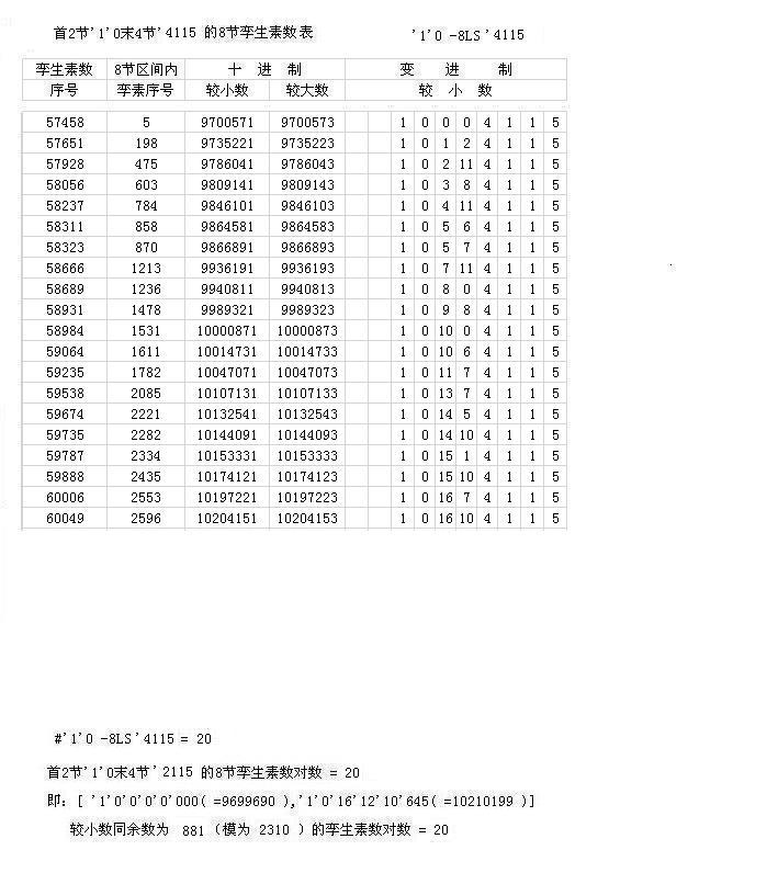 '1'0-8L4S'4115.jpg