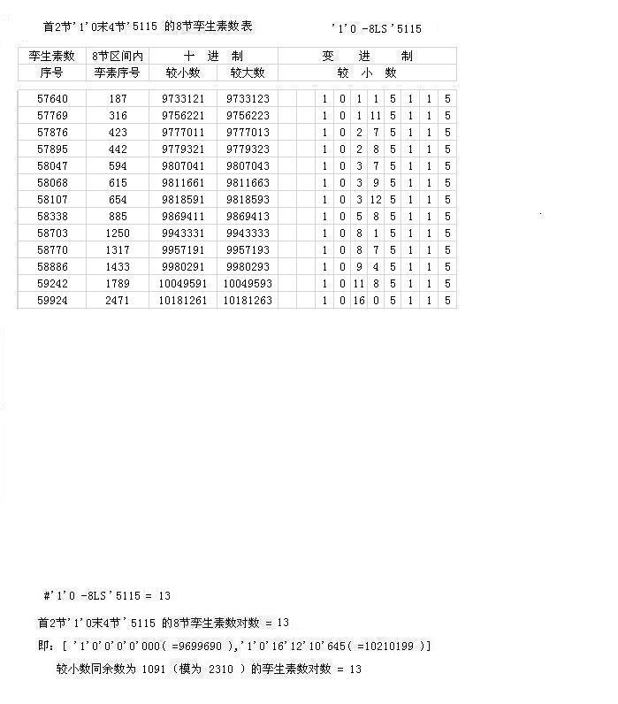 '1'0-8L4S'5115.jpg