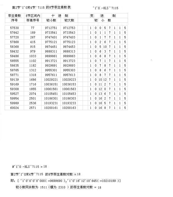 '1'0-8L4S'7115.jpg