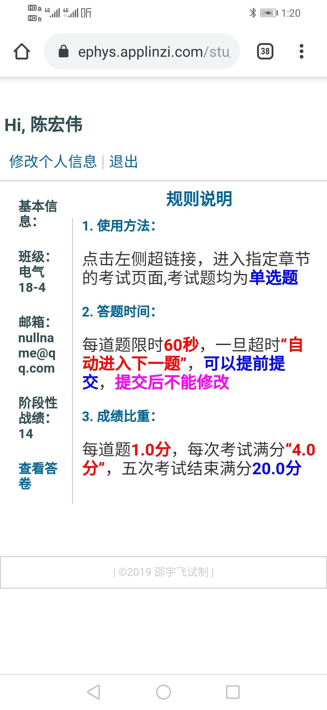 微信图片_20200112140607.jpg