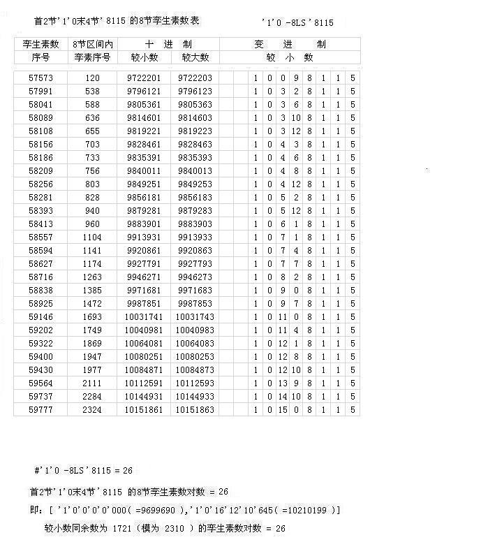 '1'0-8L4S'8115.jpg