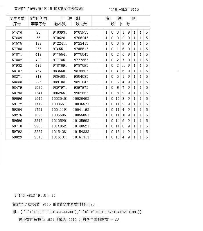 '1'0-8L4S'9115.jpg
