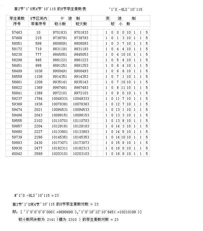 '1'0-8L4S'10'115.jpg