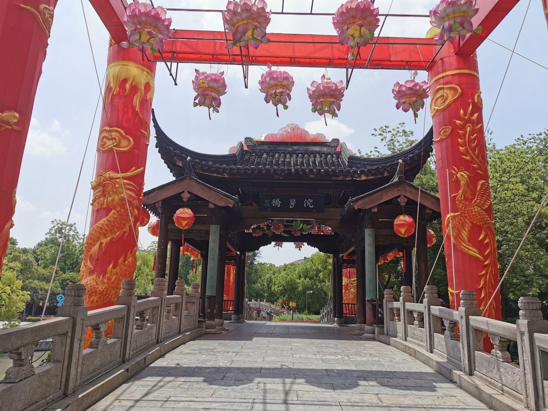 南京白鹭洲公园12.jpg