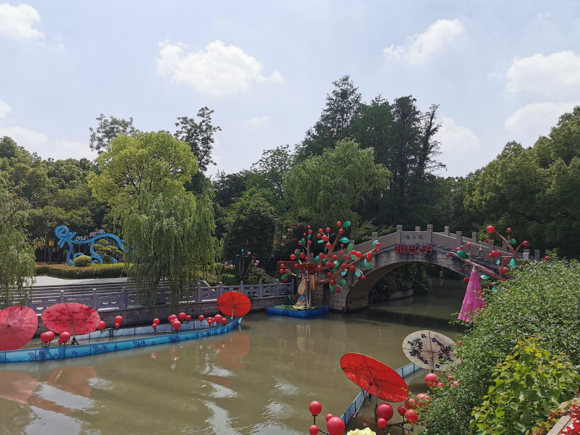 南京白鹭洲公园13.jpg