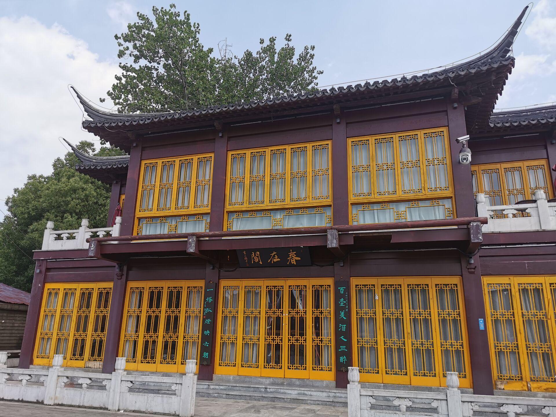 南京白鹭洲公园21.jpg