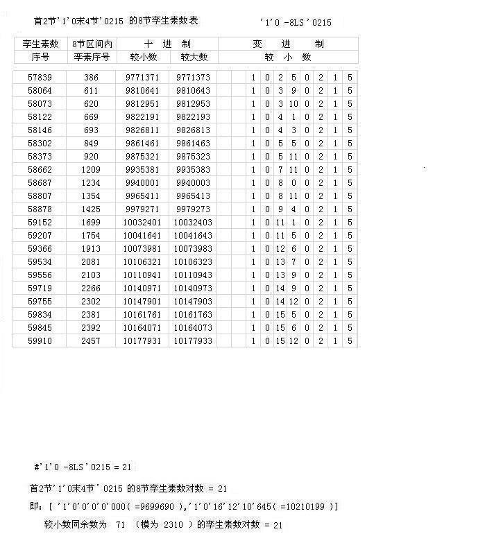'1'0-8L4S'0215.jpg