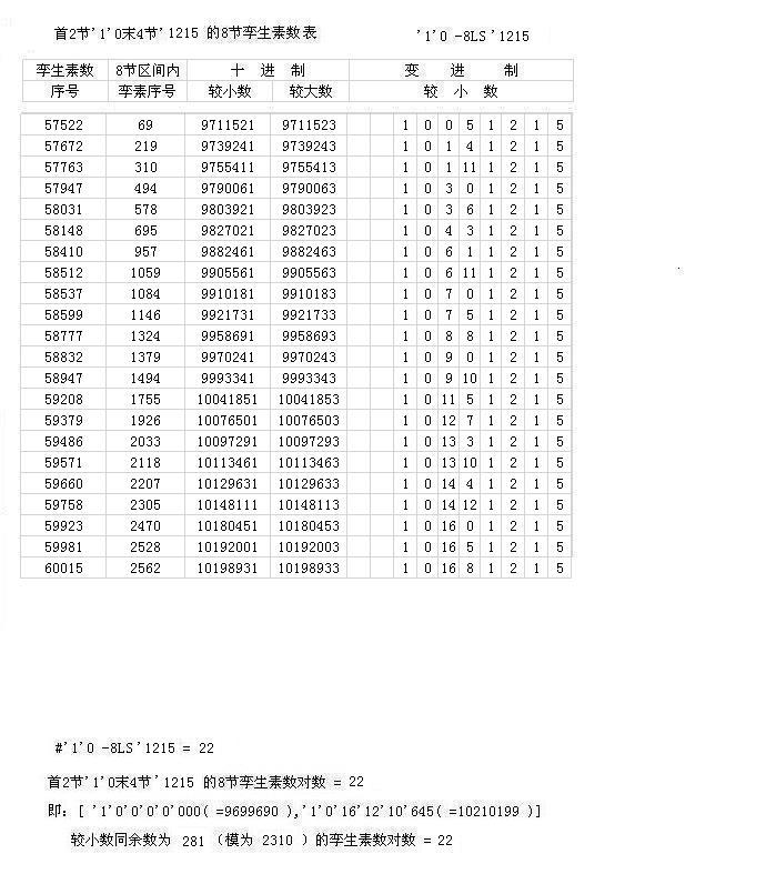'1'0-8L4S'1215.jpg