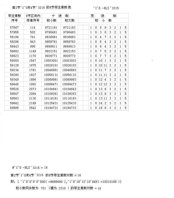 '1'0-8L4S'3215.jpg
