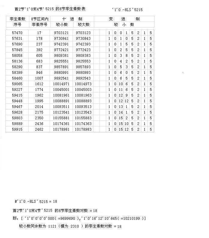 '1'0-8L4S'5215.jpg