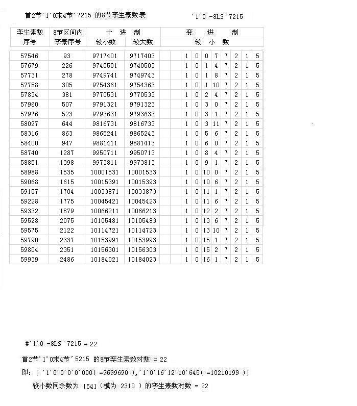 '1'0-8L4S'7215.jpg