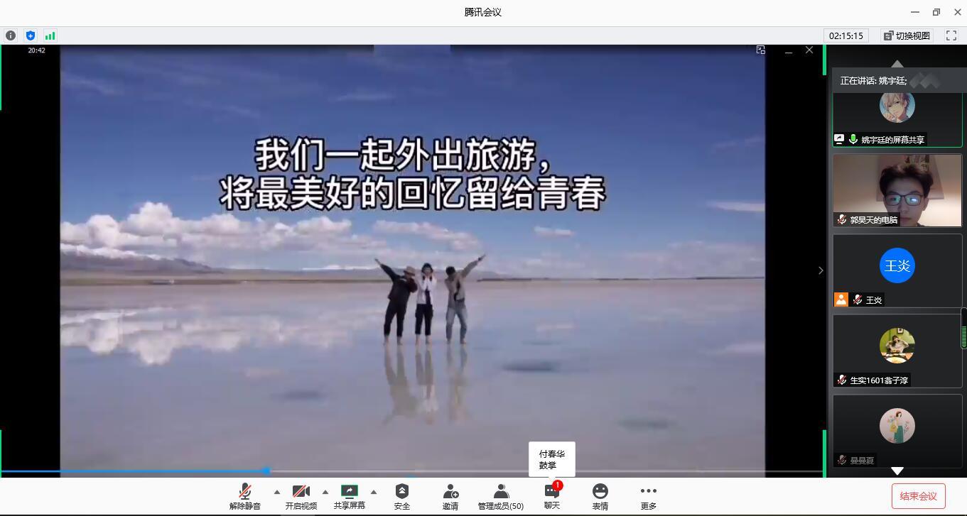 QQ图片20200611111842.jpg