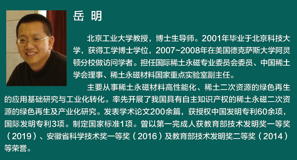 QQ图片20200609160007.png