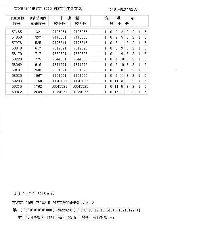 '1'0-8L4S'8215.jpg