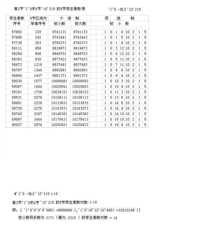 '1'0-8L4S'10'215.jpg
