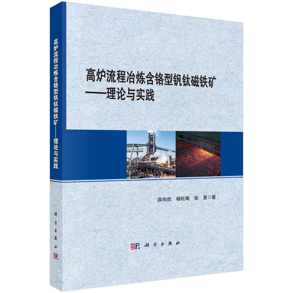 bookfile (2).jpg