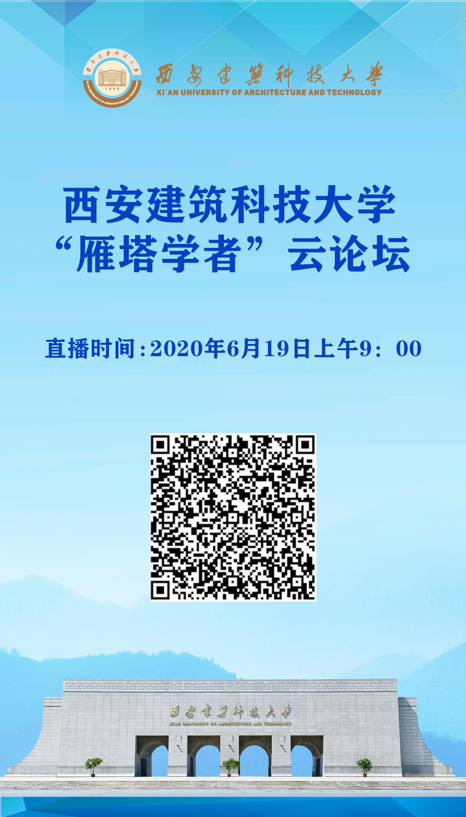 微信图片_20200618191051.jpg