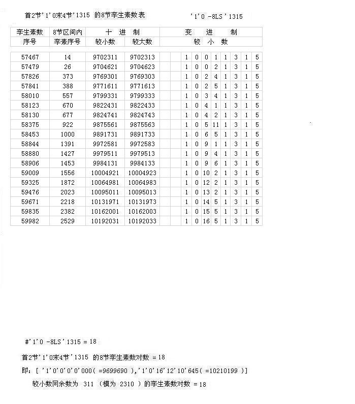 '1'0-8L4S'1315.jpg