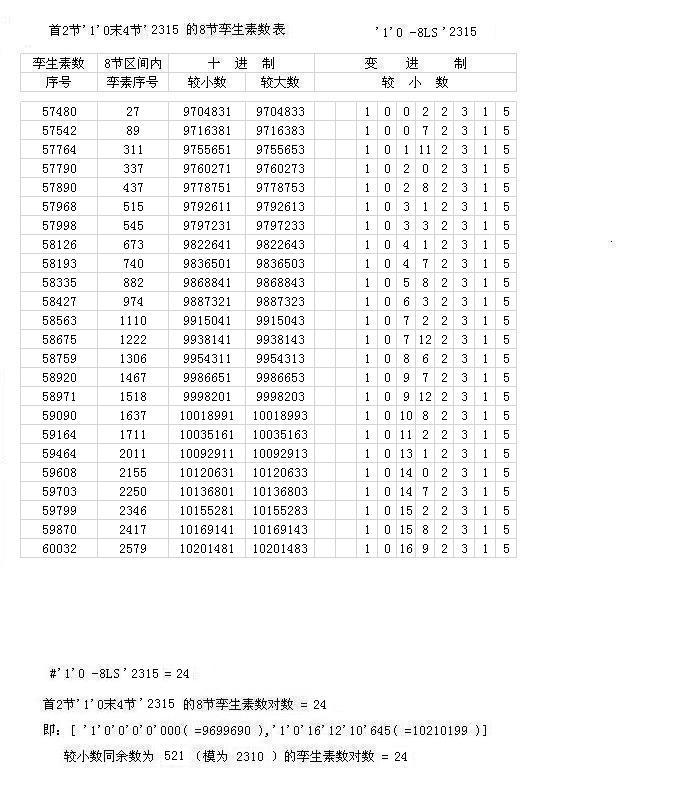 '1'0-8L4S'2315.jpg