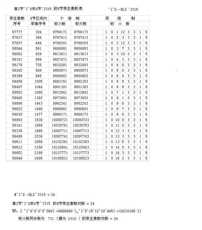 '1'0-8L4S'3315.jpg