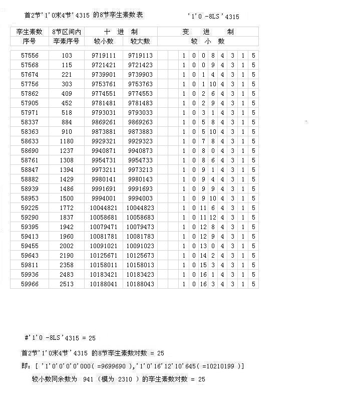 '1'0-8L4S'4315.jpg