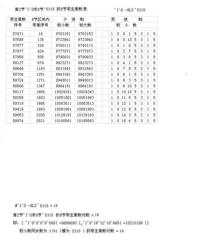 '1'0-8L4S'5315.jpg
