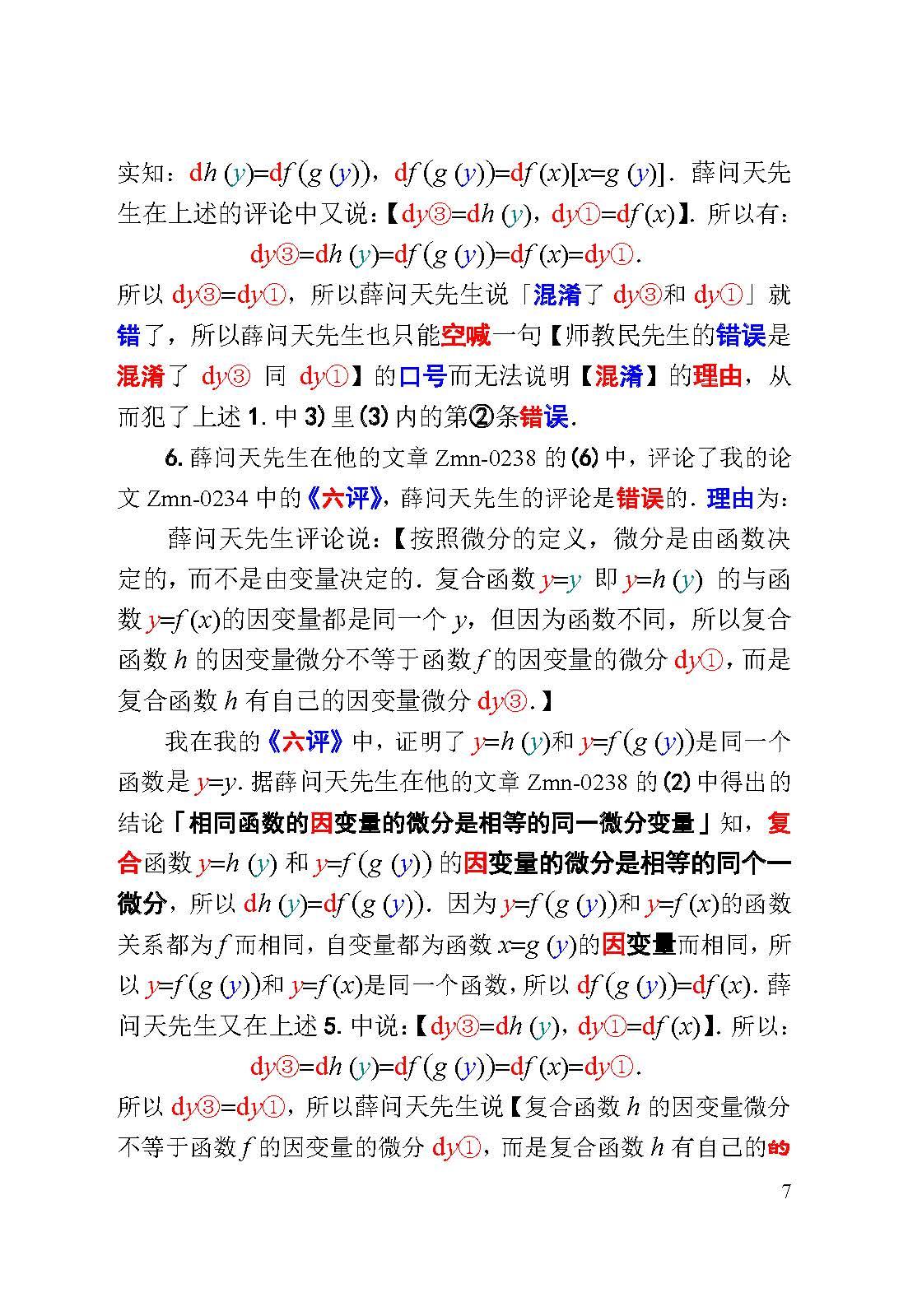 36_07.jpg