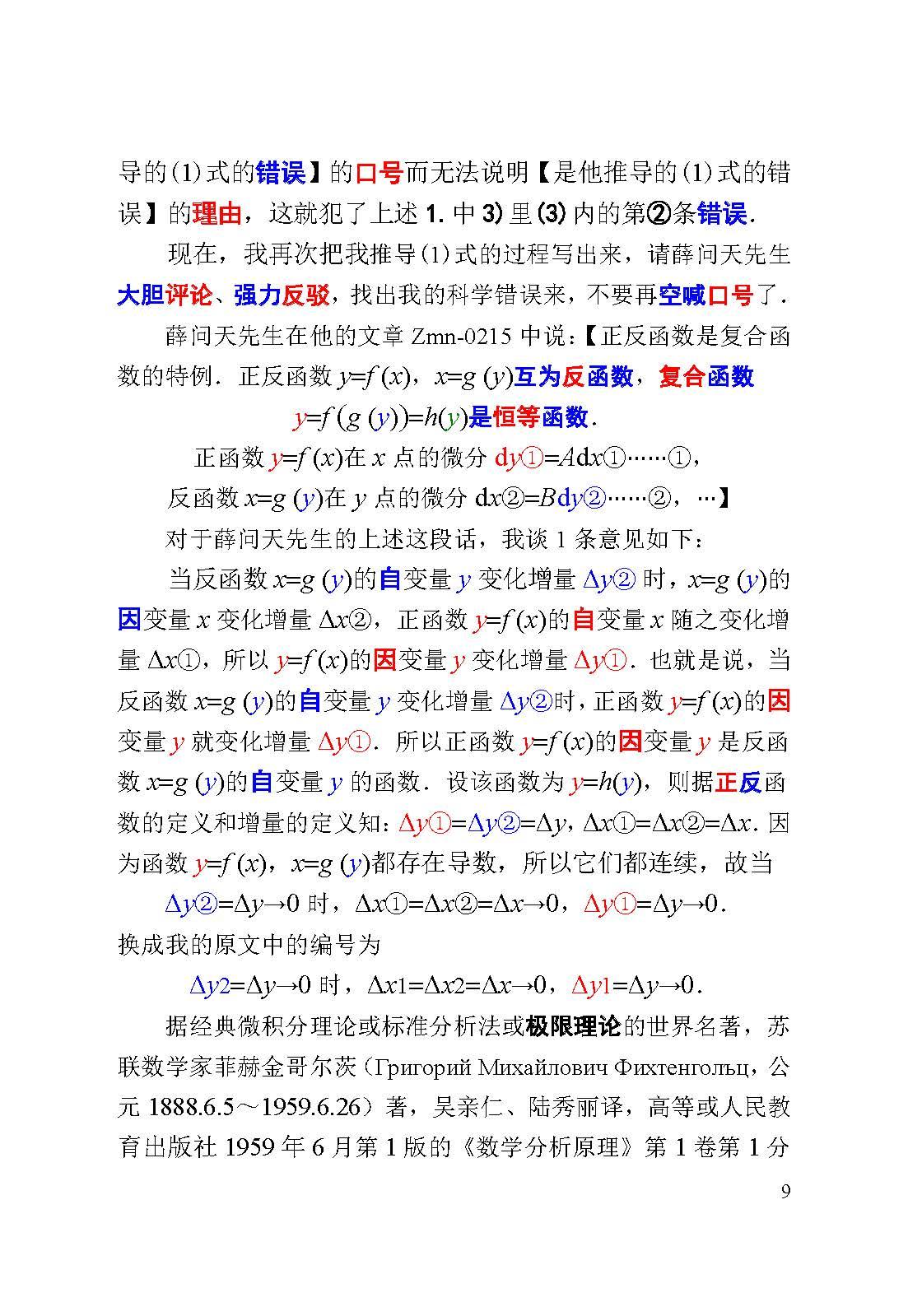 36_09.jpg