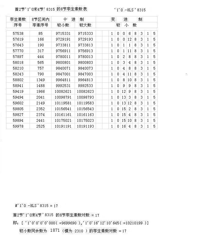 '1'0-8L4S'8315.jpg