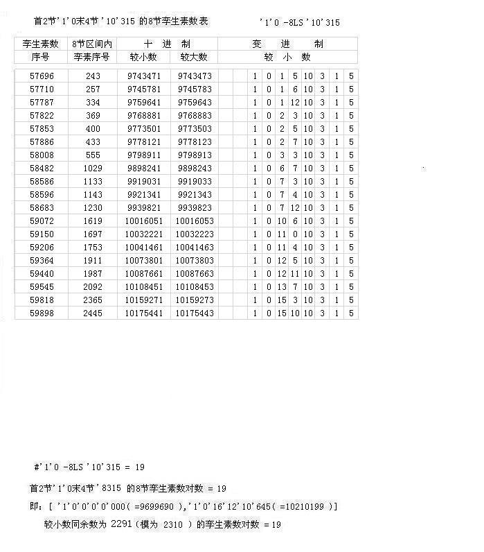 '1'0-8L4S'10'315.jpg