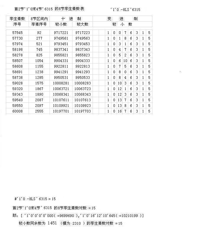 '1'0-8L4S'6315.jpg