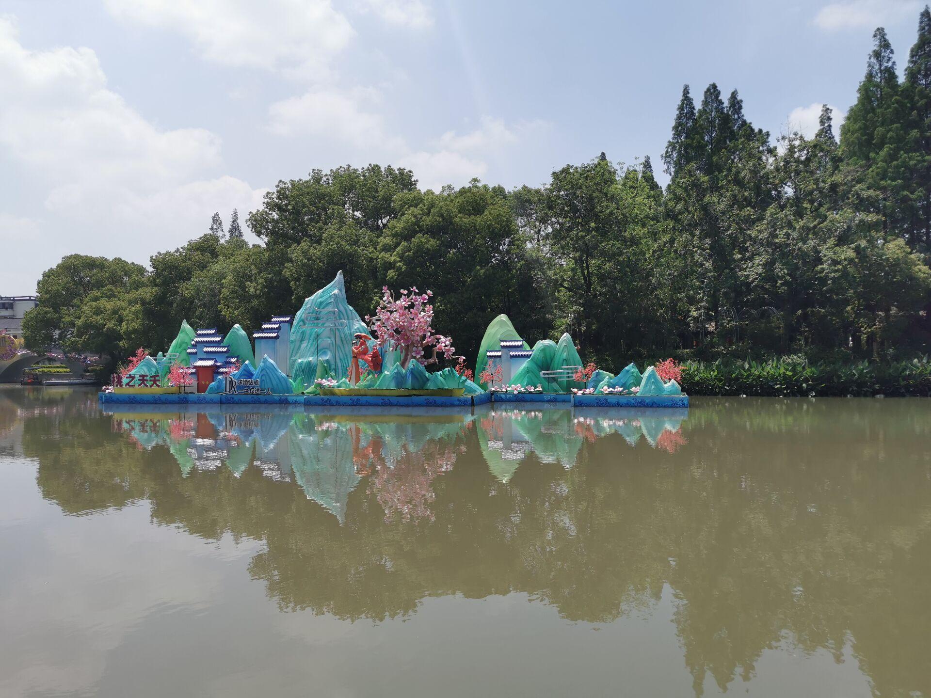 南京白鹭洲公园观灯01.jpg