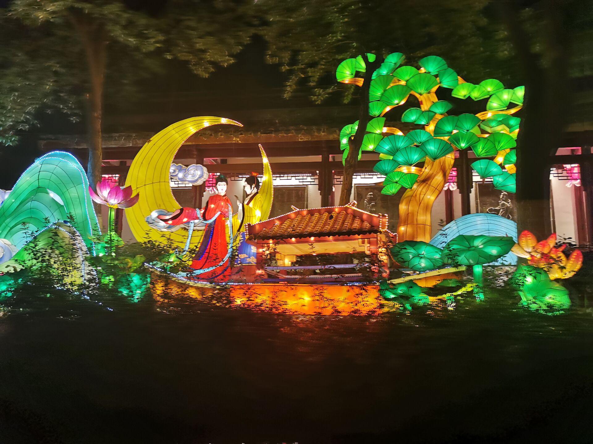 南京白鹭洲公园观灯10.jpg
