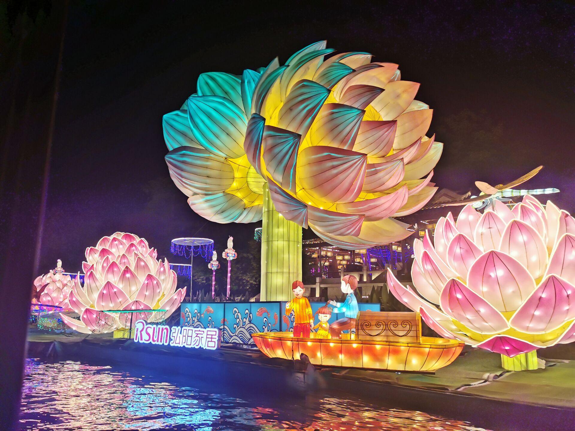 南京白鹭洲公园观灯12.jpg