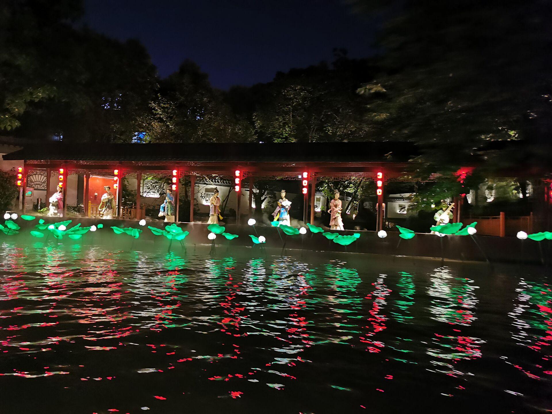 南京白鹭洲公园观灯18.jpg