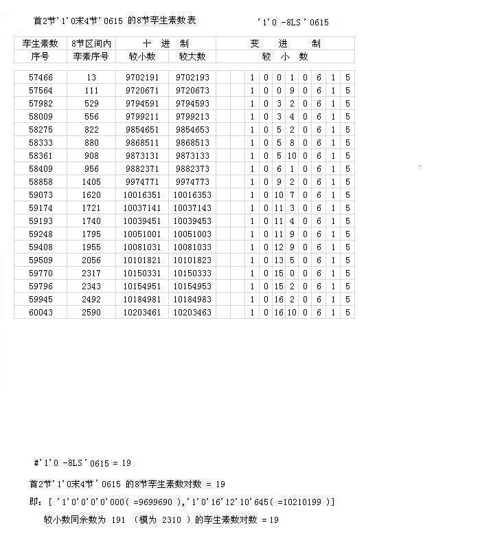 '1'0-8LS'0615.jpg